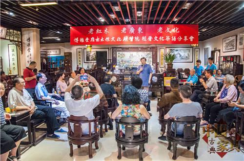 """14广州番禺举行""""老红木、老广东、老文化""""主题活动"""