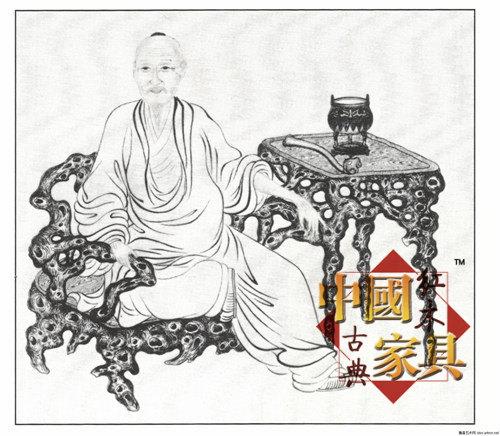 6、贾瑞林绘项元汴肖像画_副本