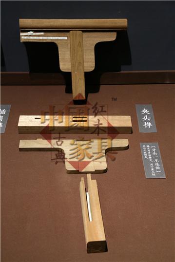 8、夹头榫受大木梁架结构启发_副本