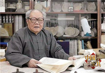 02冯其庸先生-1