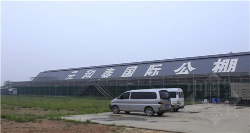 杨永志02