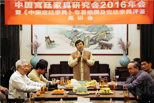 14、中华文化促进会中式生活理事会常务副理事长高郡强应邀出任学术支持_副本