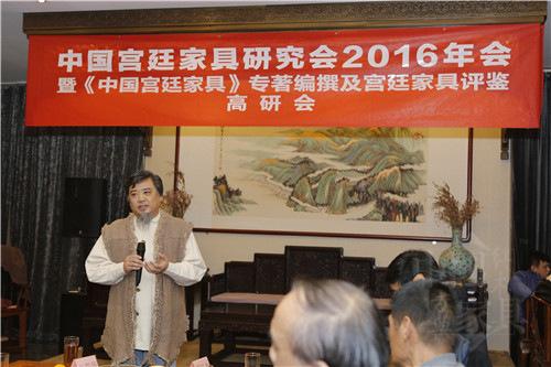 3、《中国红木古典家具》杂志执行总编高郡强发言