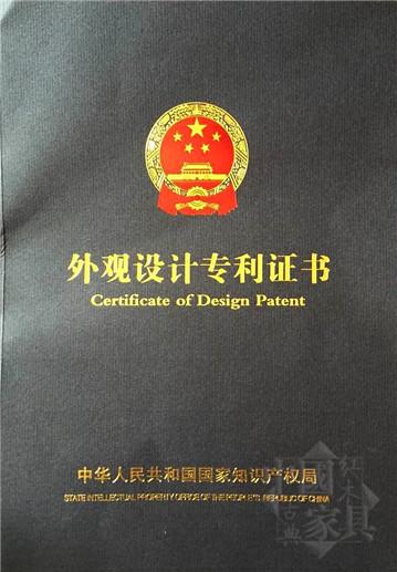 外观设计专利(椅子)0_看图王(1)