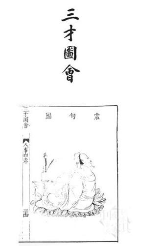 图3_副本_副本