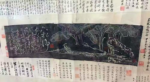19民国年间文人雅士为笔筒拓片和诗_副本_副本