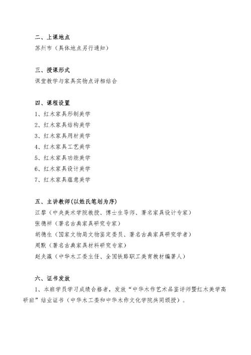 1_页面_2