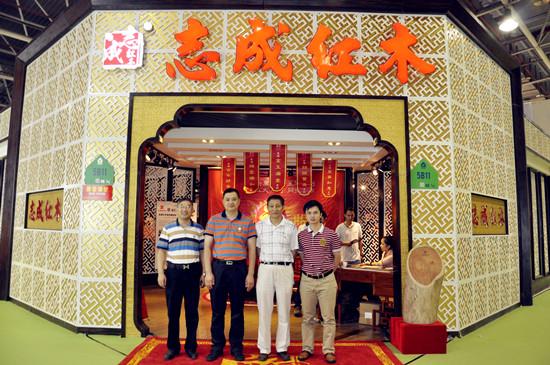 1、志成红木领导在位于中山的展示大厅前合影
