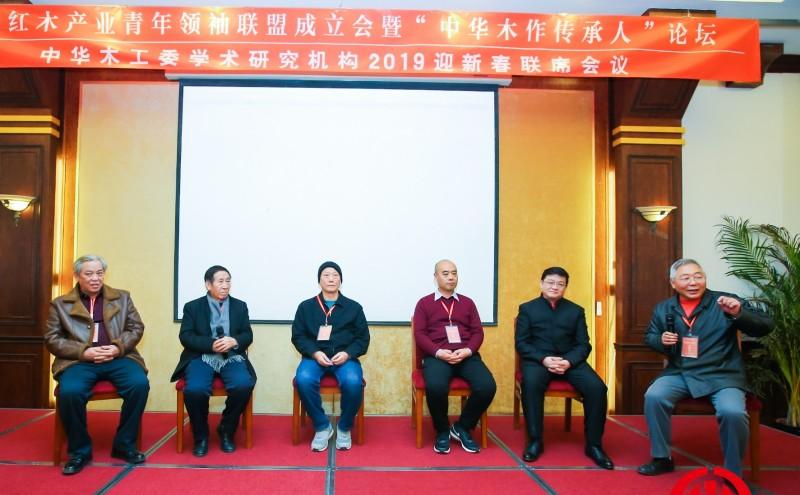 红木一代谈传承。左起辛全生、王泽林、陈邵洪、张铁安、韩兵、赵夫瀛