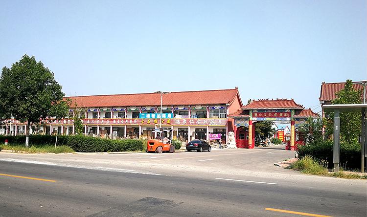 2-绵延十里的公路旁店铺