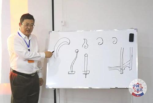 9-周鲁生老师授课.jpg