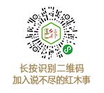 中国网-二维码_06