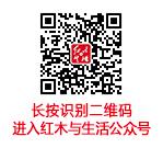 中国网-二维码_02