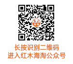 中国网-二维码_03