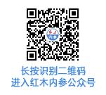 中国网-二维码_01