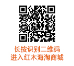 中国网-二维码_04