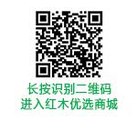 中国网-二维码_05