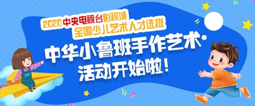 20200724-木工委官网-内文500